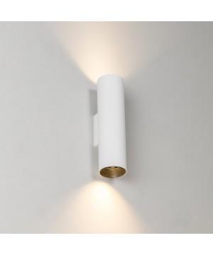 STAN Lámpara aplique blanca 2L