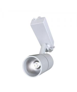 Foco carril LED 3 vias 15w...